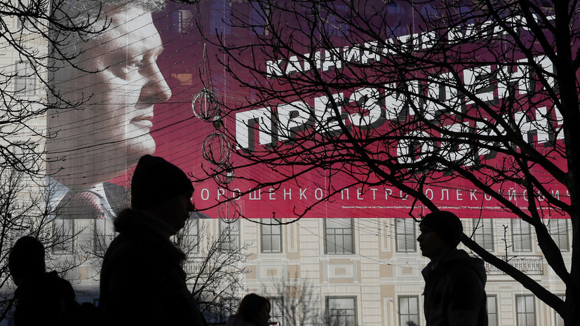 Названы траты Порошенко на избирательную кампанию