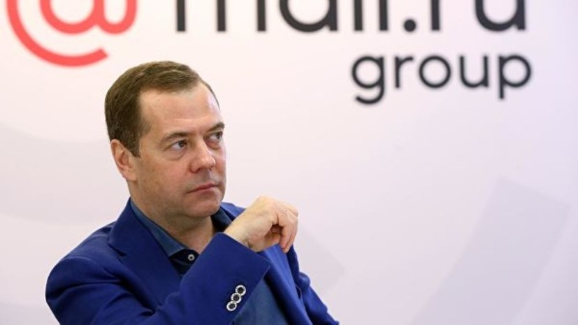 Медведев: в России не будет регулирования интернета по модели Китая