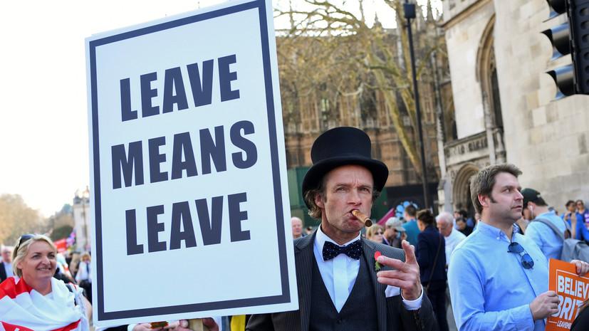 Брюссель призвал Лондон прояснить действия по брекситу
