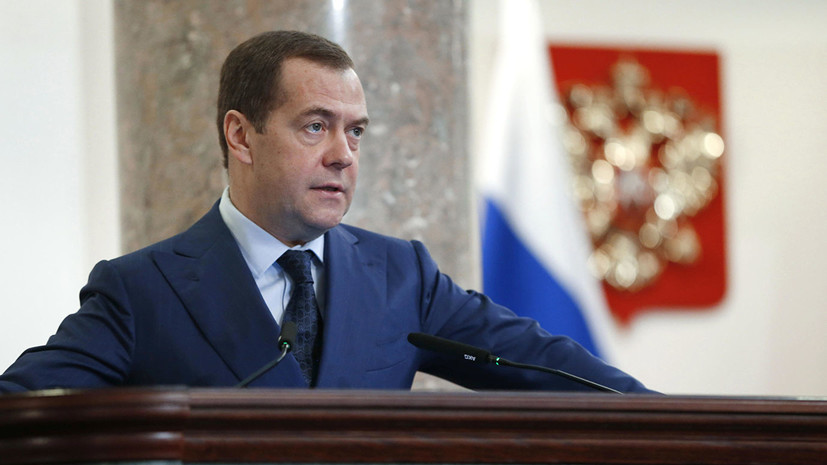 Медведев и члены правительства подали информацию о доходах