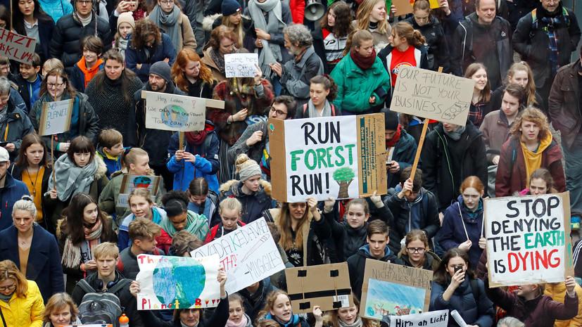 Тысячи школьников в Берлине провели акцию в защиту климата