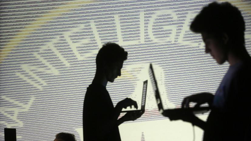 Пользователи сети нашли ошибку в рекламе ЦРУ для русскоговорящих