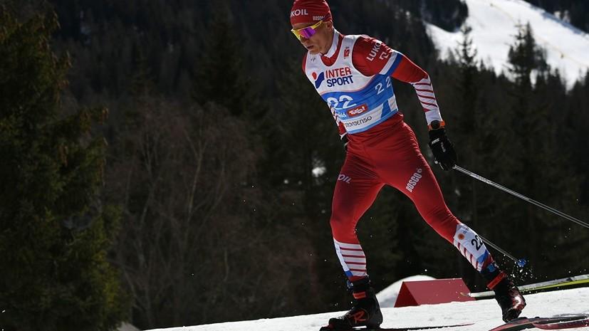 Губерниев раскритиковал сборную России по лыжным гонкам за отсутствие тактики