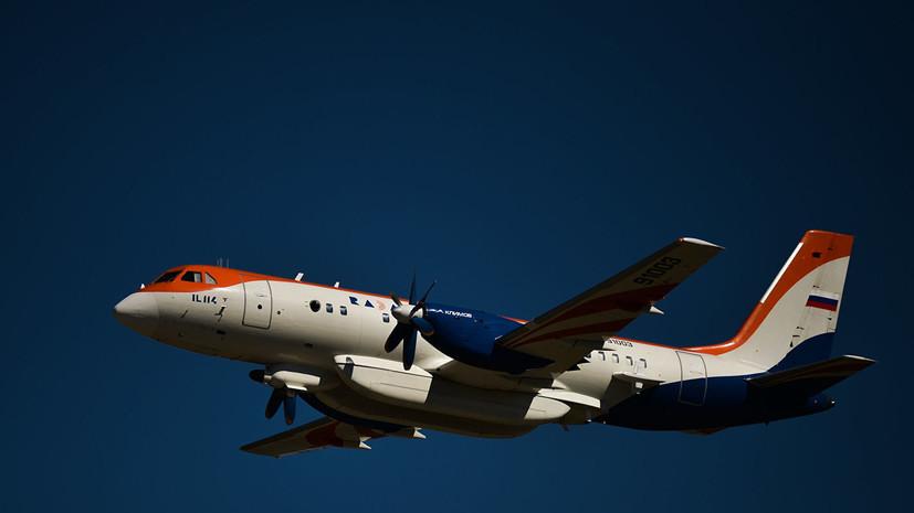 Правительство выделит ОАК 2,22 млрд рублей для производства Ил-114