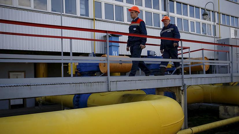 «Переплачивать можно, если есть деньги»: какой план готовит Украина на случай прекращения транзита газа из РФ