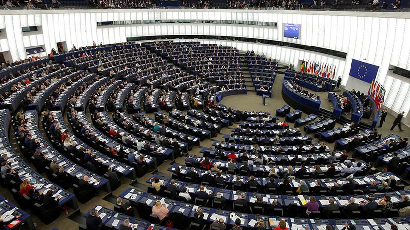 Слабеющие центристы и разобщённые евроскептики: как может измениться состав Европарламента в 2019 году