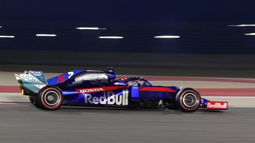 В Toro Rosso заявили, что «операционная ошибка» помешала Квяту успешно выступить в квалификации