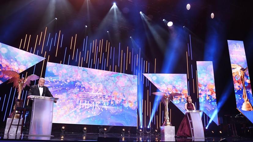 «Семейный вечер» в кругу кинематографистов: в Москве назвали лауреатов премии «Ника»