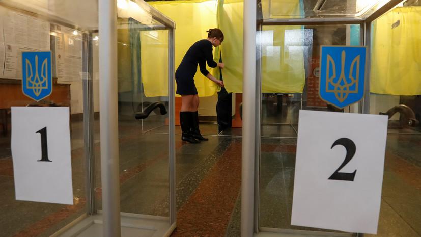 На Украине за час голосования не открылось семь избирательных участков