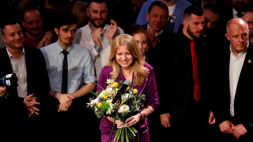 Эксперт оценил итоги президентских выборов в Словакии