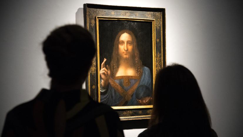 СМИ сообщили об исчезновении самой дорогой картины в мире