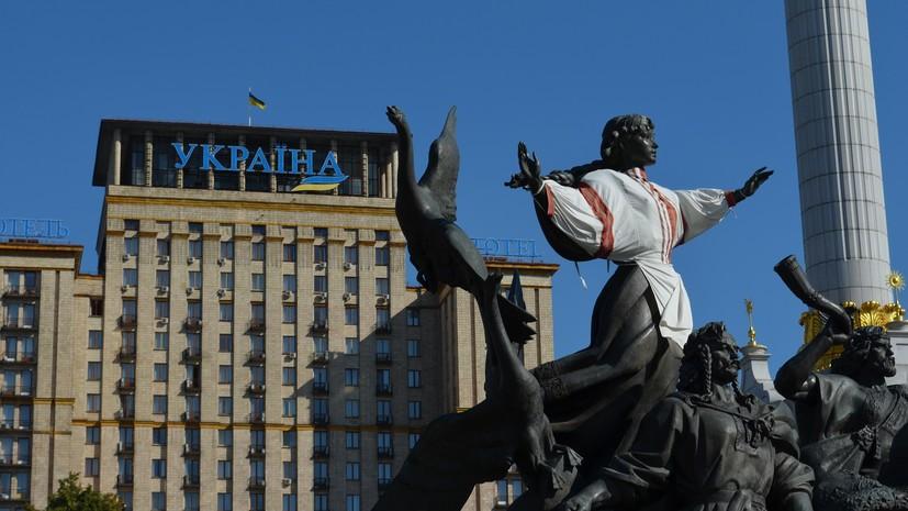 В Киеве эвакуировали гостиницу «Украина»
