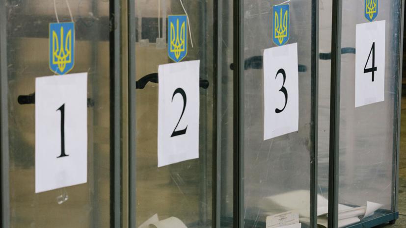 Явка на выборы президента Украины превысила 45%