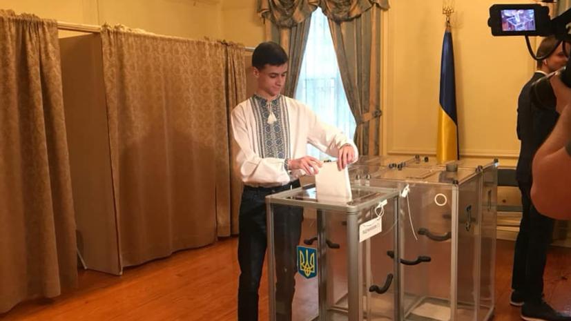 В США началось голосование на выборах президента Украины