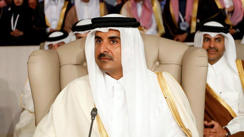 Эмир Катара покинул саммит ЛАГ в Тунисе без объяснения причин