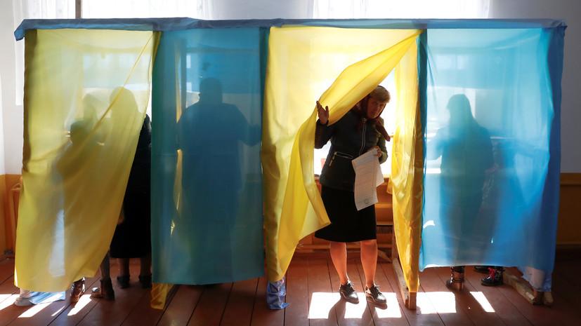 Полиция Украины получила 950 сообщений о нарушениях на выборах