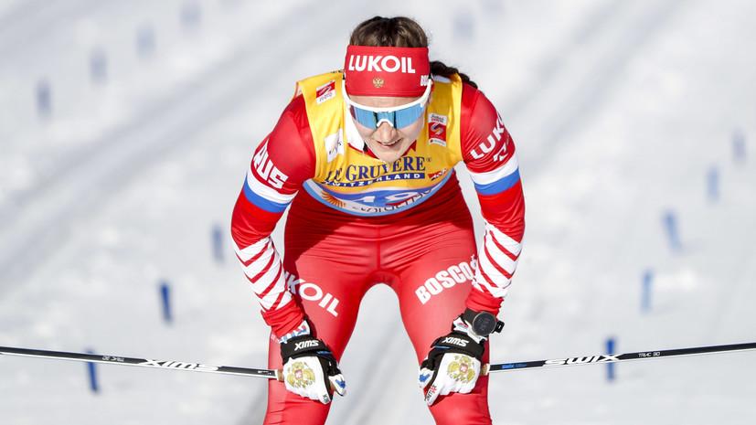 Шведская лыжница пожаловалась на критику в соцсетях после инцидента с Белоруковой