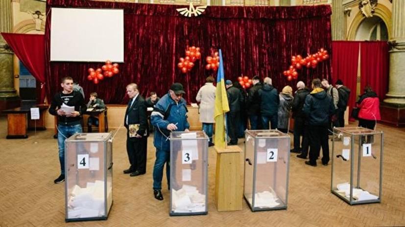 Комитет избирателей Украины ожидает явку на выборы на уровне 2014 года