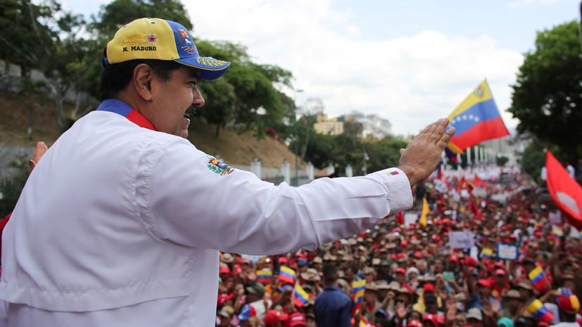 В США пригрозили России «высокой ценой» за поддержку Мадуро