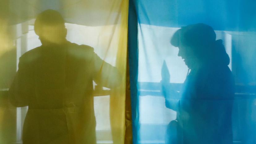 Голосование на выборах президента Украины прошло в Антарктиде