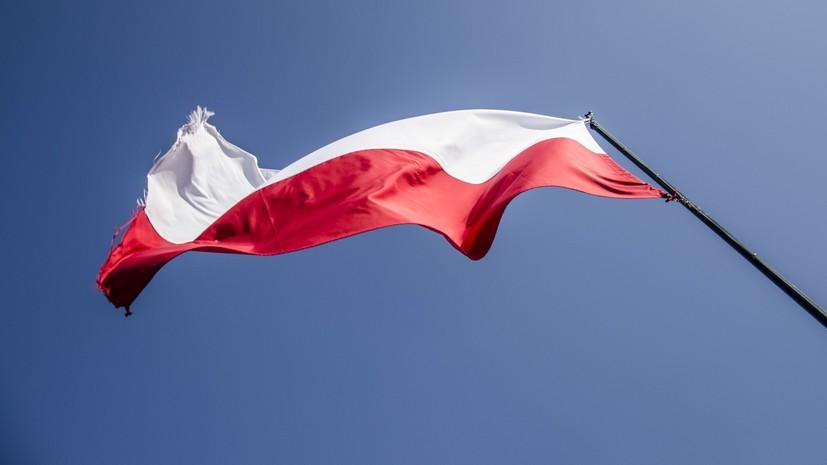 В Польше предложат закрепить в Конституции членство страны в ЕС