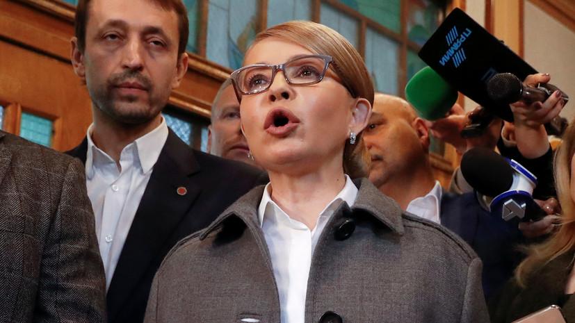Тимошенко раскритиковала результаты экзитполов на Украине
