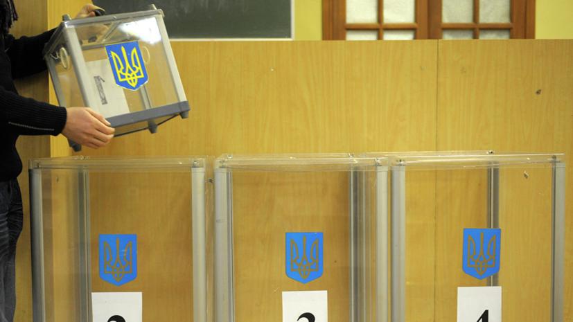 В Госдуме прокомментировали данные экзитполов на Украине