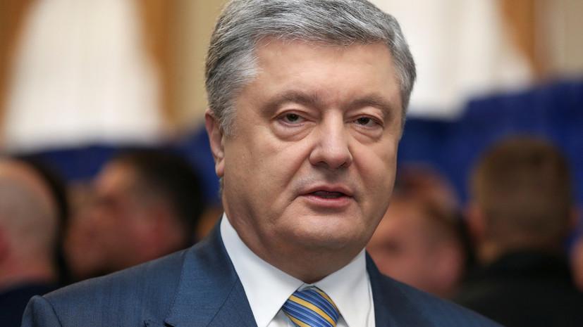 Порошенко заявил, что лидеру Украины «придётся говорить» с Россией