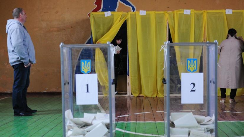 МВД Украины не зафиксировало серьёзных нарушений на выборах