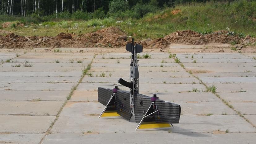 Специалист из США рассказал о новом российском «дроне с дробовиком»