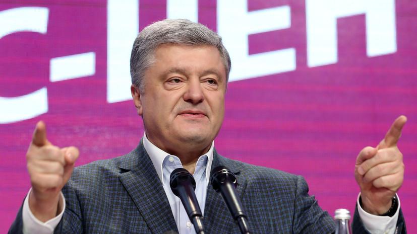 Порошенко назвал «ключевой элемент» второго тура выборов на Украине