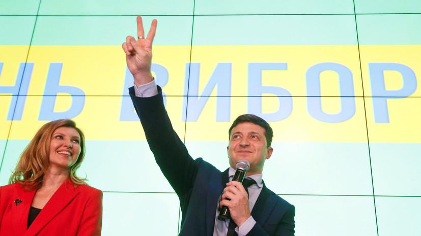 Зеленский пообещал не собирать «майдан» в случае поражения на выборах