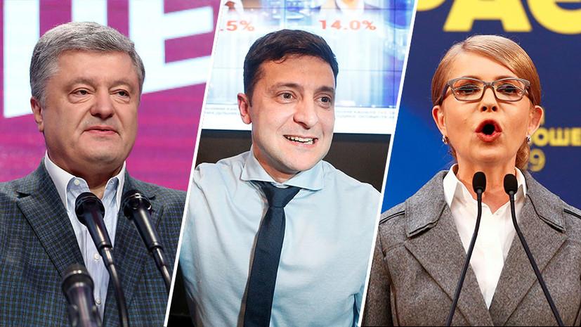 Противник для Зеленского: Тимошенко и Порошенко борются за возможность участвовать во втором туре выборов