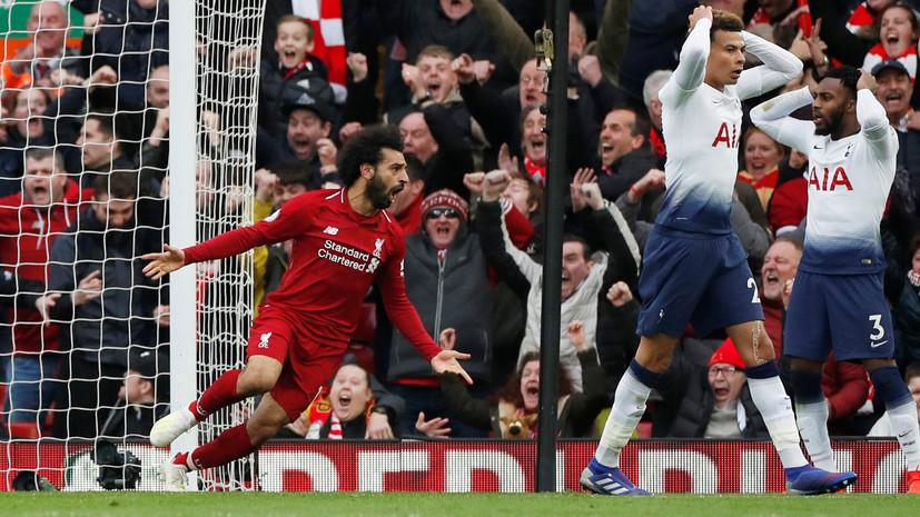 Победа «Ливерпуля» на 90-й минуте, судейский скандал и поражение Головина: события воскресенья в европейском футболе