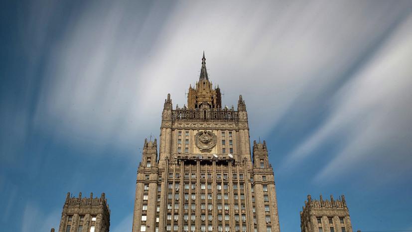 Последние новости России — сегодня 16 марта 2019