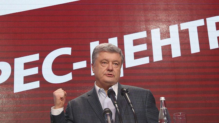 Viacheslav Ratynskyi