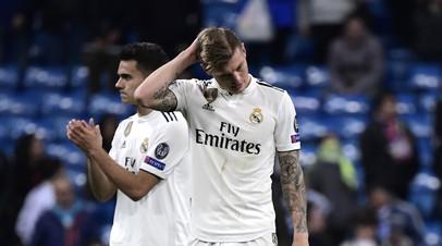 «Счастлив вернуться домой»: Зидан вновь стал главным тренером мадридского «Реала»