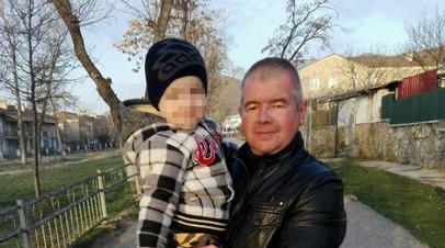 Бывший сотрудник МВД РФ пытается вернуть российское гражданство