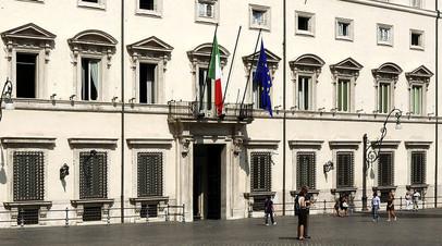 Резиденция премьер-министра Италии