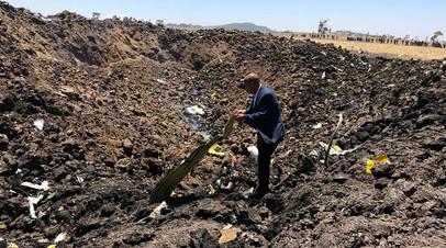 Место крушения самолёта Ethiopian Airlines