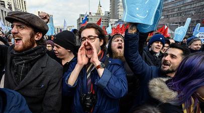 Митинг против закона о защите Рунета