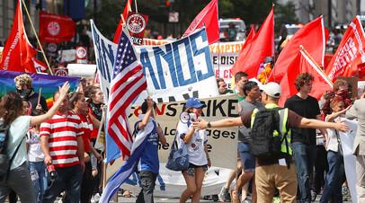 Первомайский митинг на площади Свободы, 1 мая 2017 года, Вашингтон