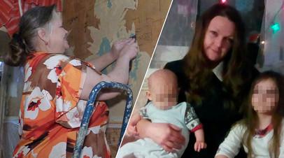 Мать слабослышащей Олеси Уткиной рассказала о борьбе за внуков