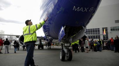 Германия закрывает воздушное пространство для Boeing 737 MAX 8