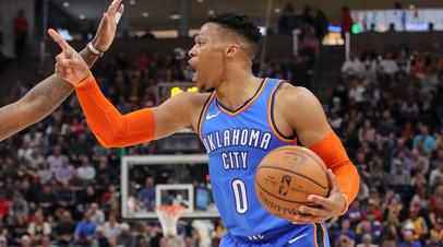 НБА оштрафовала Уэстбрука за угрозы фанату