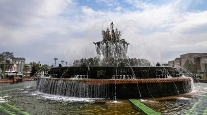 Реставрацию фонтанов «Дружба народов» и «Каменный цветок» в Москве намерены завершить до мая