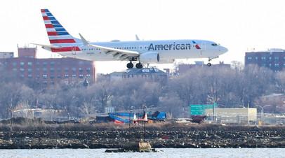 Трамп поручил прекратить использование Boeing 737 MAX в США
