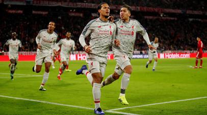 Успех английских команд и достижение Месси: «Ливерпуль» и «Барселона» вышли в 1/4 финала ЛЧ