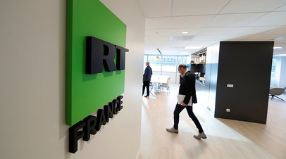 Офис RT France