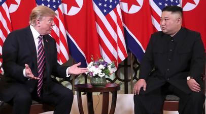 Дональд Трамп и Ким Чен Ын на саммите во Вьетнаме